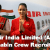 Air India Limited (AIL) Cabin Crew Recruitment 2017 - 400 Experienced, Trainee Cabin Crew Vacancies