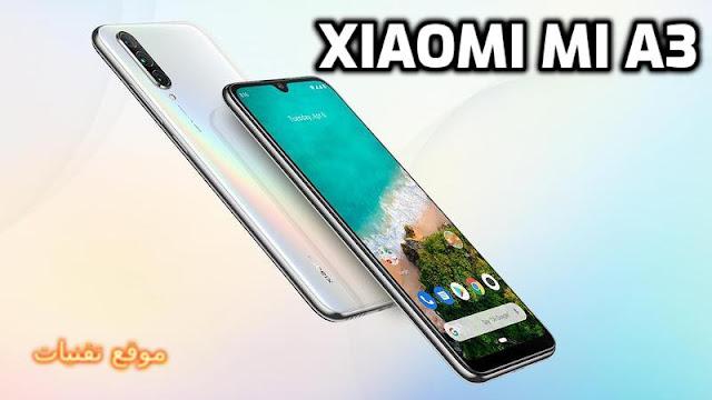 https://www.te9nyat.com/2019/07/xiaomi-mi-a3.html