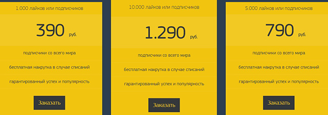 Другие социальные сети, 10 000