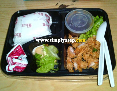 One package Colonel Yakiniku Rice is quite affordable. The contents are quite a lot and filling for the stomach my size is not clear. Photo of Asep Haryono