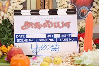 Agalya Tamil Movie Launch Stills  0090.jpg