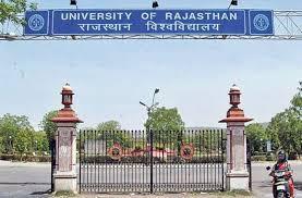 Rajasthan university 2020, rajasthan university, merit list, uniraj.ac.in, Education News in Hindi, Education News in Hindi, Education Hindi News