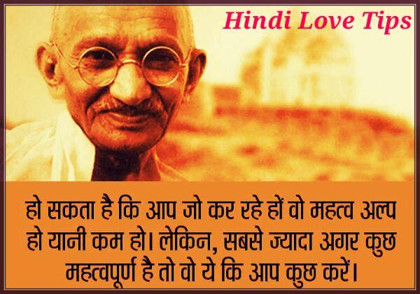 short note on mahatma gandhi