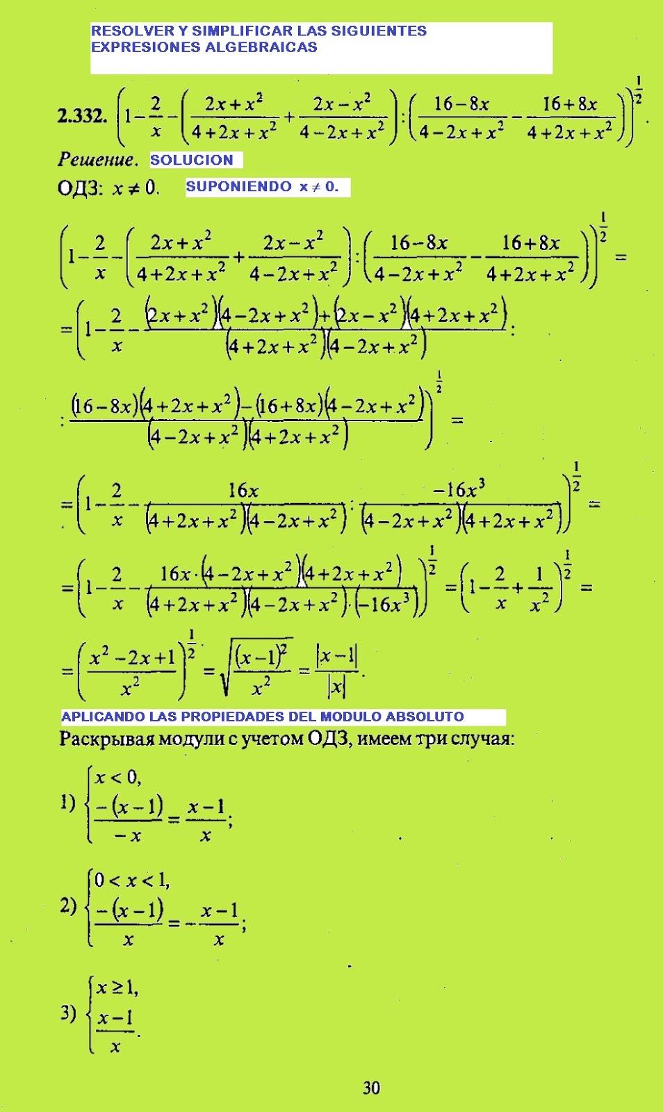 alonso finn physics pdf download