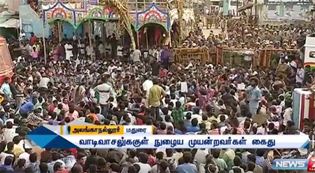 Youth arrested for supporting Jallikattu at Alanganallur