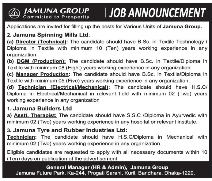 Jamuna Group Job Circular 2019