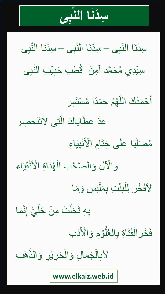 Teks Sholawat Sidnan Nabi - Elkaiz.web.id.JPEG