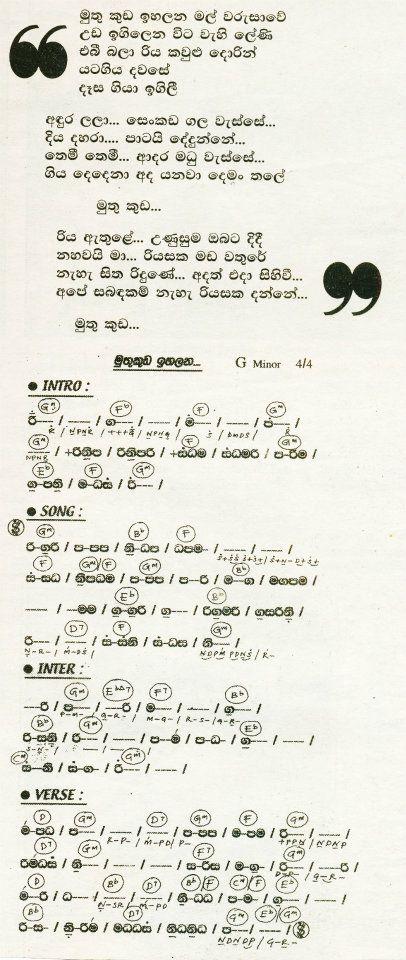 Wonderful Life...: Sinhala Songs Notations