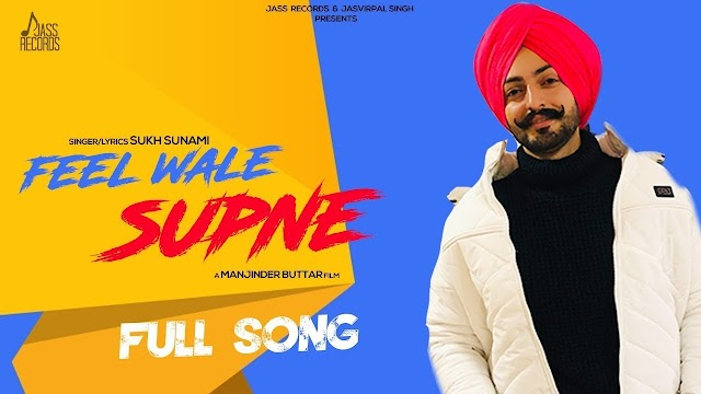 FEEL WALE SUPNE LYRICS - SUKH SUNAMI