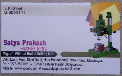 Satya Prakash Machine Tools - 9825471161