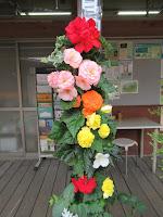 花LOVEセミナー「ペットボトルプランターつくり」