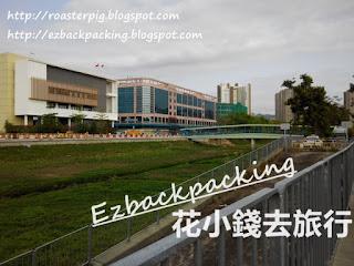 上水火車站工業村