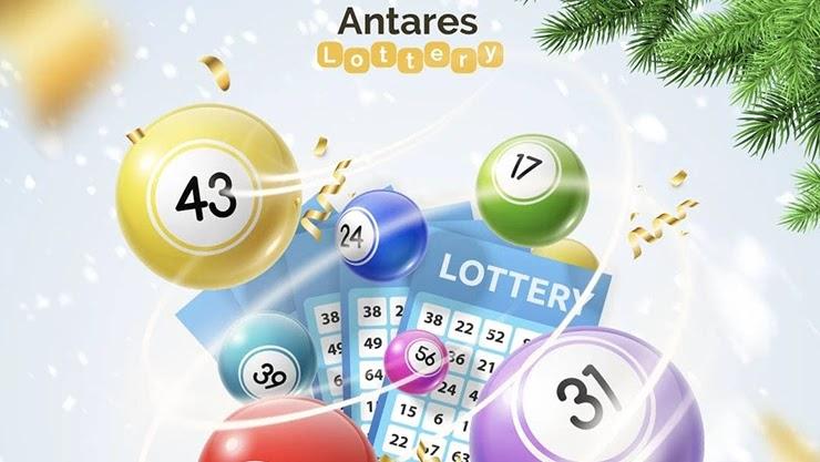 Акция от Antares Trade