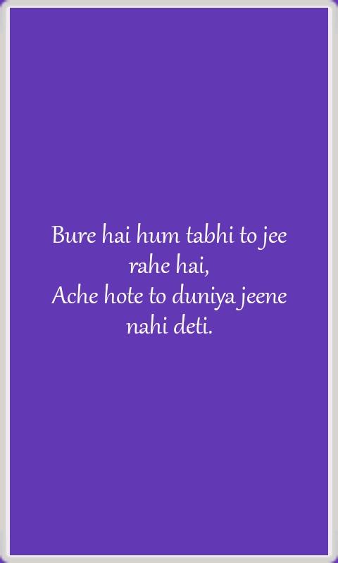 Bure hai hum Attitude shayari in english