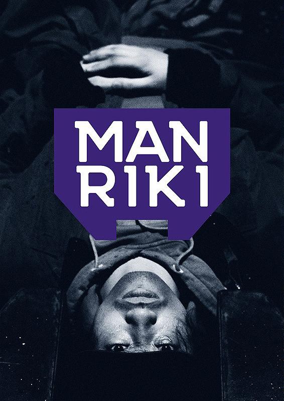 Sinopsis Film Jepang: Manriki / Vise (2019)