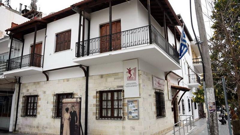 Το έθιμο της Βαρβάρας στο Ιστορικό και Λαογραφικό Μουσείο Νέας Ορεστιάδας