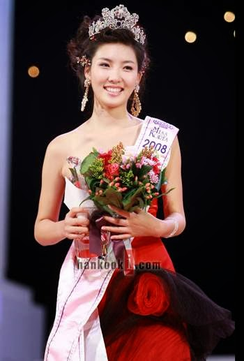 Star Hd Photos Korean Sexy Miss Bo-In Choi-1542