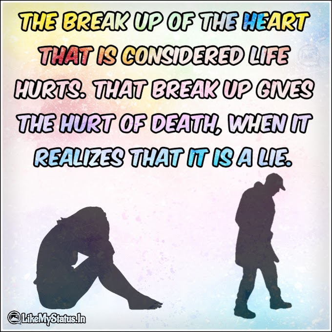 Breakup Feeling English Quote