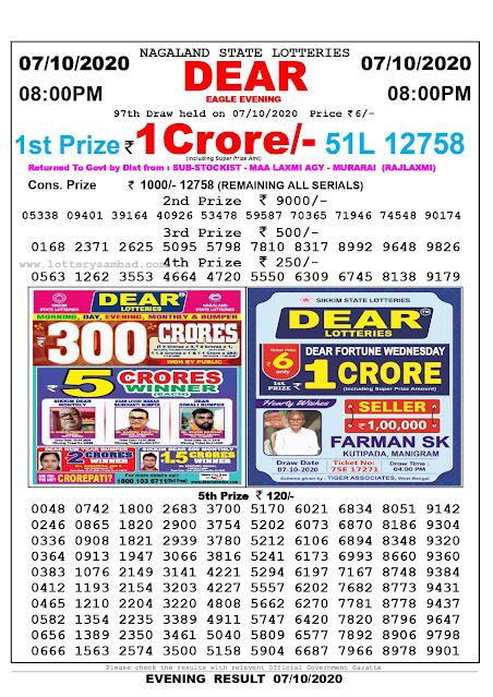 Lottery Sambad Result 07.10.2020 Dear Eagle Evening 8:00 pm