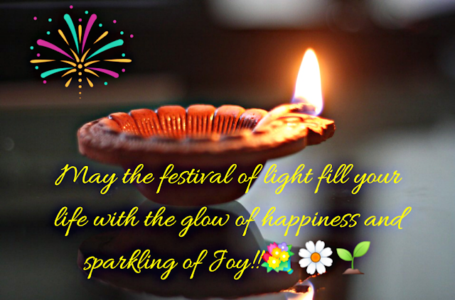 Diwali Wishes, Diwali Quotes, English Wishes 2019
