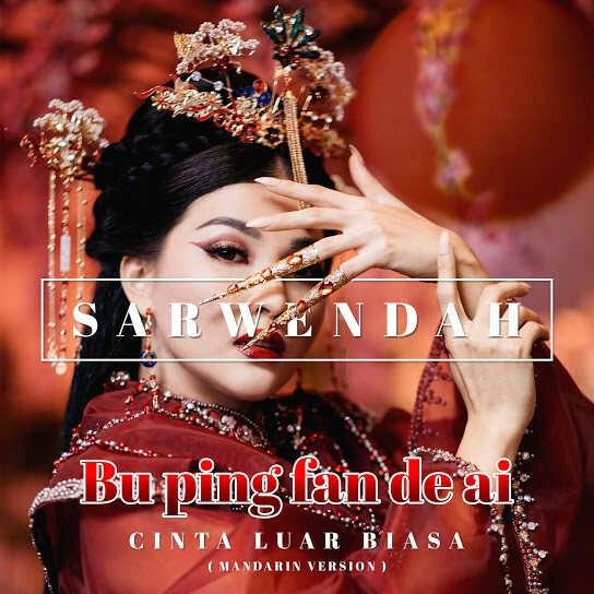 Bu Ping Fan De Ai Sarwendah Cinta Luar Biasa Mandarin Version Pinyin Chines Indonesia Lirikaz 09