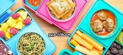 5 نصائح لتسهيل تحضير وجبات المدرسة