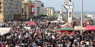 Protestas en varios ministerios de Beirut
