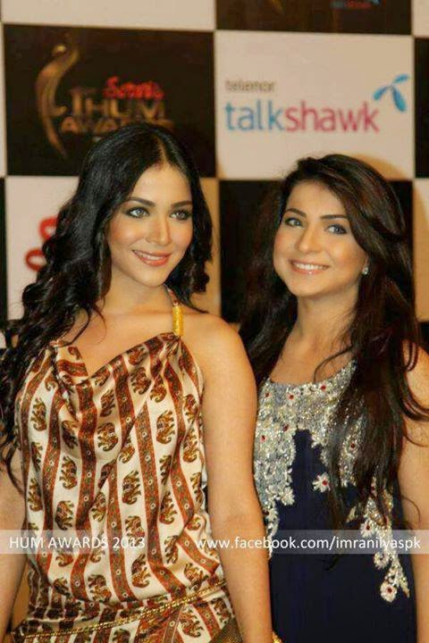 Pakistani Celebrity Sister's Exclusive Pictures - YouTube