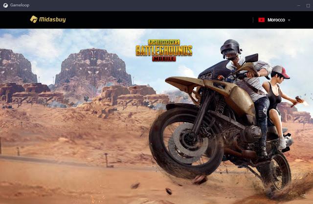 تحميل برنامج Gameloop لتشغيل العاب الأندرويد علي الكمبيوتر