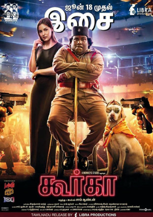Gurkha 2019 Hindi Dubbed Movie Download