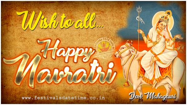 Mahagauri Navratri Whatsapp Status Free Download, Mahagauri Puja Wallpaper