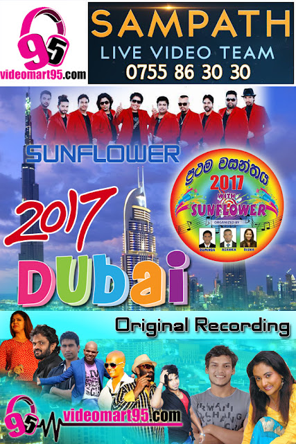 SUNFLOWER LIVE IN DUBAI 2017