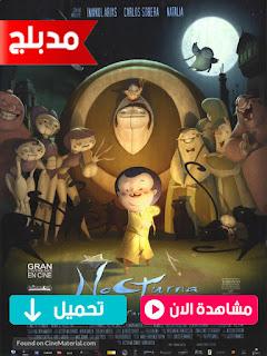 مشاهدة وتحميل فيلم Nocturna 2007 مدبلج عربي