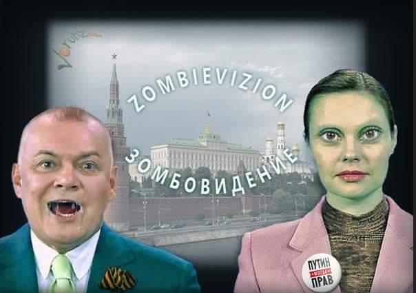 Враньё российской пропаганды - и расплата за неё