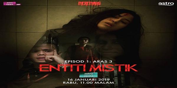 Entiti Mistik (2019)