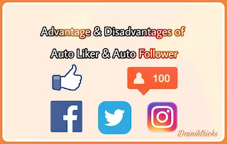 Auto Liker And Follower Apps/Websites Ke Fayde Aur Nuksan