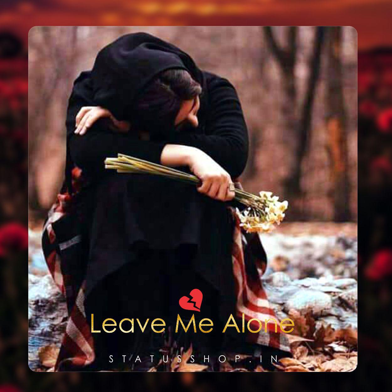 Alone-Sad-Girl-DP-For-Facebook