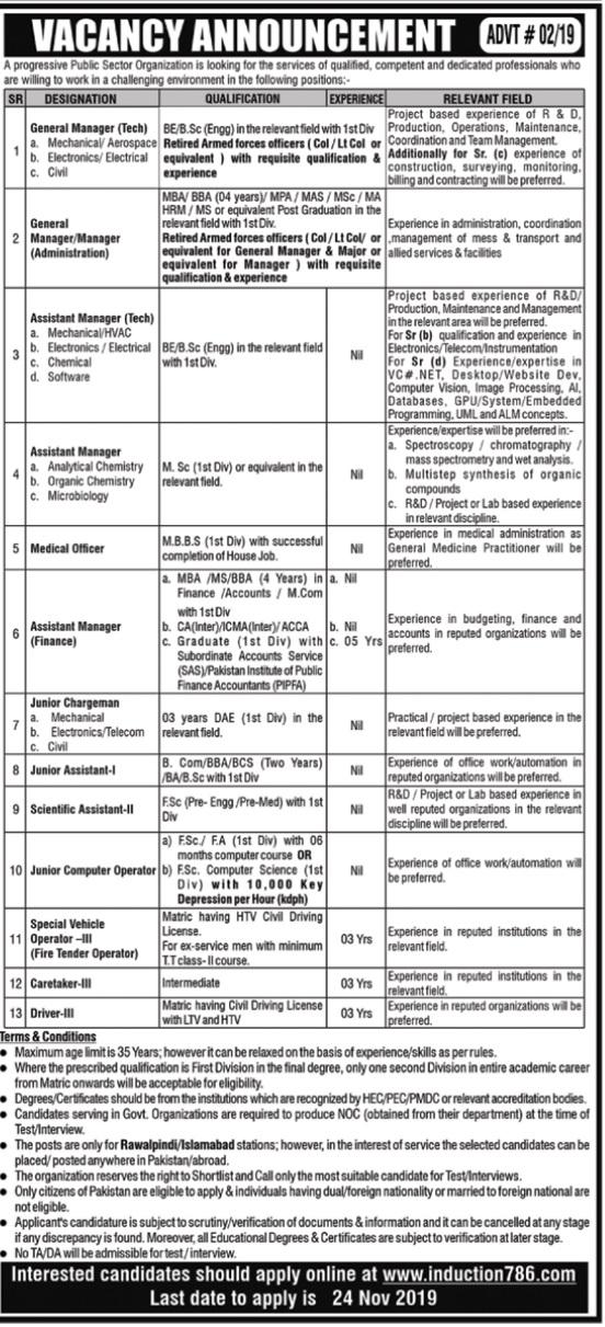 Progressive Public Sector Organization Jobs 2019 for Jr. Computer Operator - Apply Online