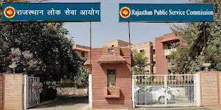 Rajasthan RPSC School Lecturer Recruitment 2020