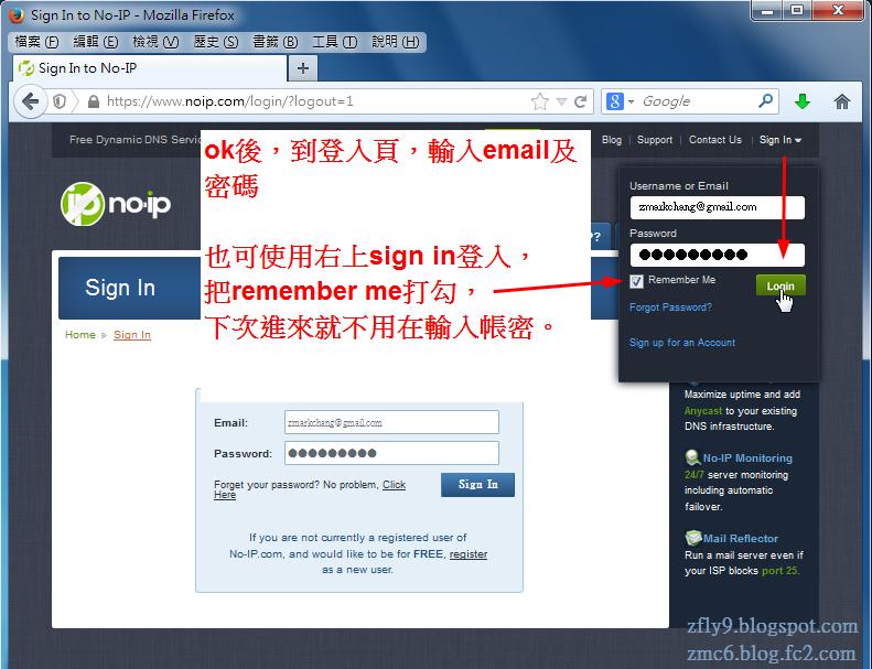 [舊文] noip.com 免費2級域名 註冊 申請篇 - 單布朗~個人部落