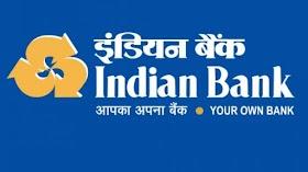 इंडियन बैंक के बारे में रोचक तथ्य -  Facts About Indian Banks in Hindi