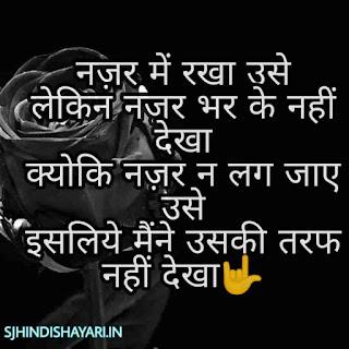 Best Dard bhari shayari