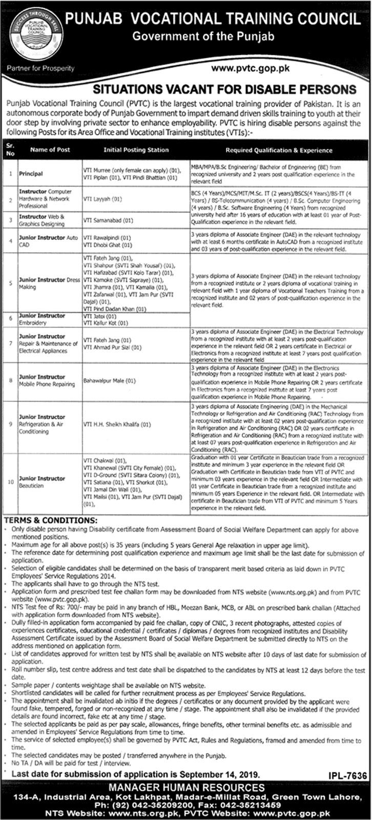 Punjab Vocational Training Council Jobs NTS 2019 August