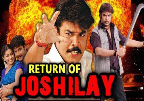 Return of Joshilay 2015 Hindi Dubbed WEBRip 500MB