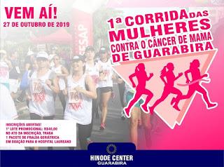 Guarabira: 1ª Corrida das Mulheres contra o Câncer de Mama acontece neste domingo (27)