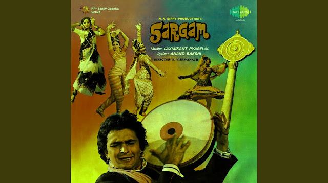 Ramji Ki Nikli Sawari – Sargam