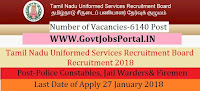 Tamil Nadu Uniformed Services Recruitment Board Recruitment 2018 – 6140 Police Constables, Jail Warders& Firemen