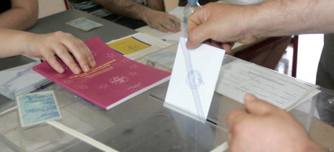Αυτές είναι οι οριστικές ημερομηνίες για Ευρωεκλογές και αυτοδιοικητικές εκλογές