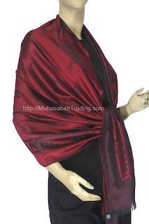 http://muhasabahtrading.com/store/index.php?main_page=product_info&cPath=2_8&products_id=620