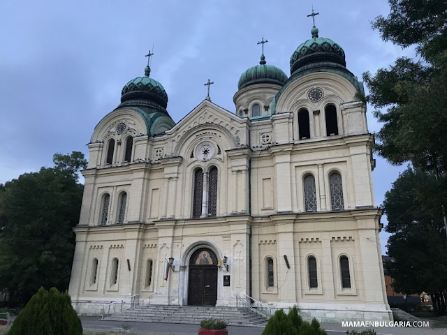 catedral san demetrio vidin bulgaria